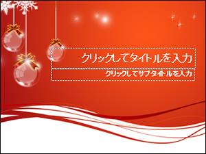 christmas003