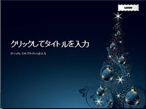 christmas005