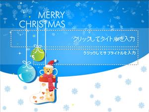 christmas007