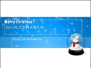 christmas008