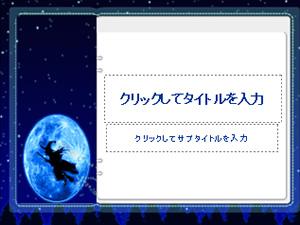 fairytale001