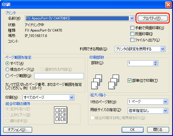 microsoft pdf 印刷 できない