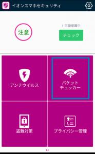 Screenshot_20161216-111455