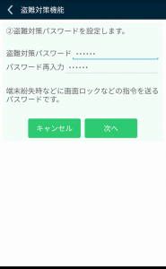 Screenshot_20161216-111542