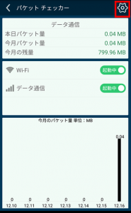 Screenshot_20161216-145037