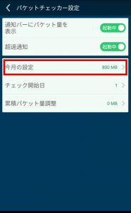 Screenshot_20161216-145041