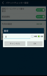 Screenshot_20161216-145254