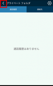 Screenshot_20161216-160350