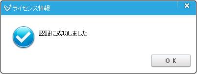20170210_06