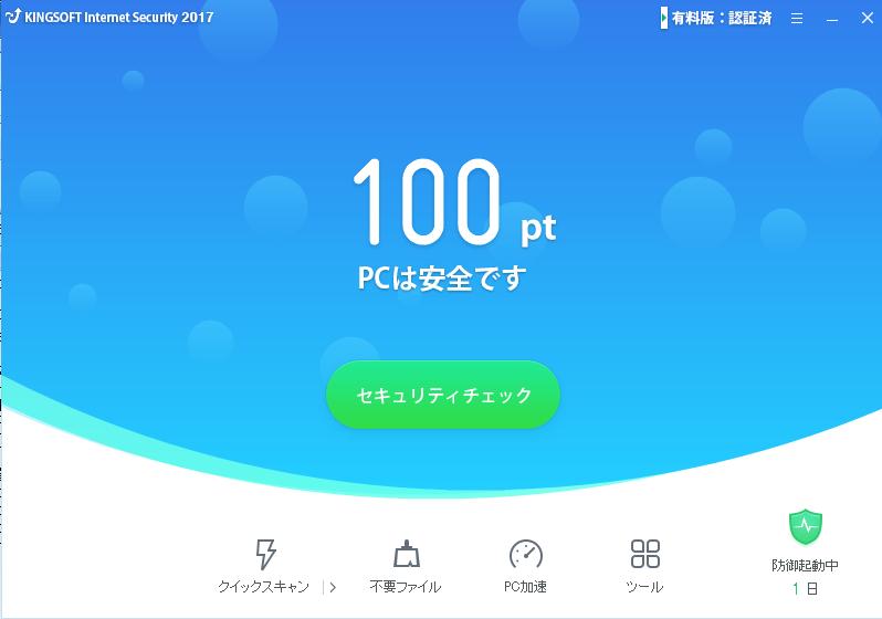 20170215_01
