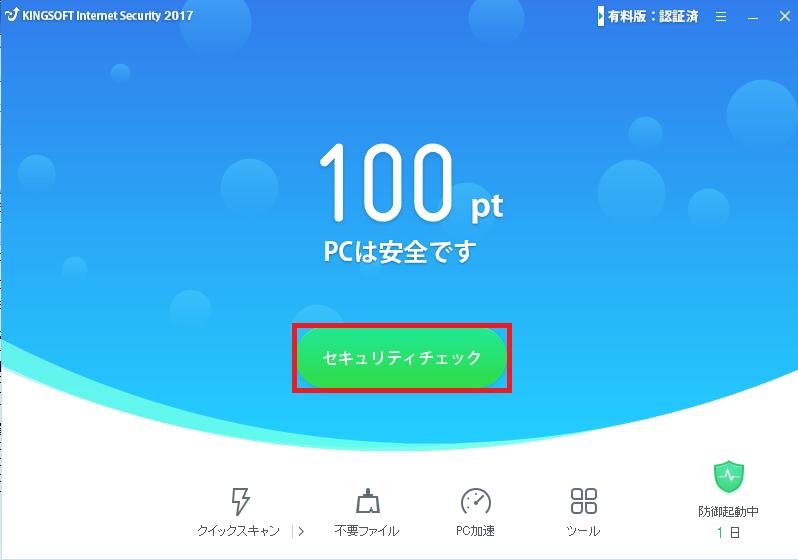 20170215_07