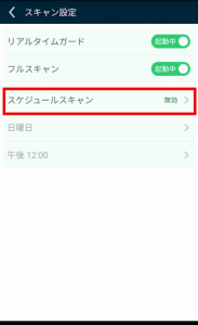 av_002