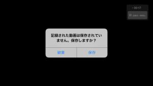 蜀咏悄 2017-08-25 18 54 49