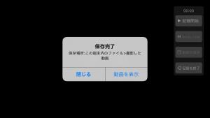蜀咏悄 2017-08-25 18 55 00