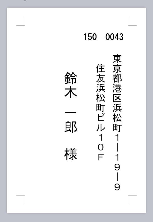 繝上ぎ繧ュ6