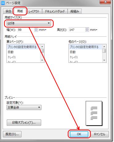 繝上ぎ繧ュ2